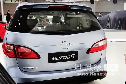 新一代马自达5广州车展首发 直面大众新途安挑战(2)