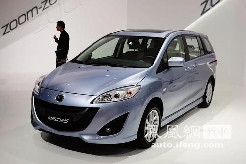 新一代马自达5广州车展首发 直面大众新途安挑战