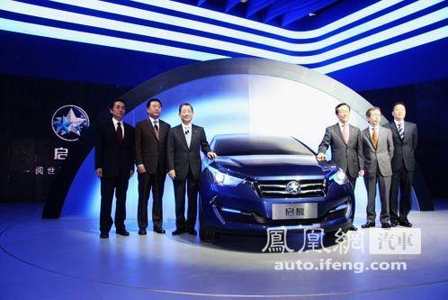 东风日产自主品牌启辰亮相广州车展 首推中级车