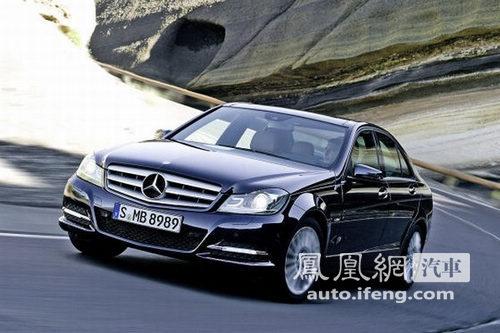 改款奔驰C级发布 外观内饰小提升/动力变化明显