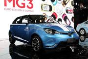 2014款上汽MG3售6.97-9.77万元