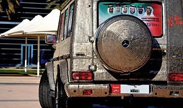 迪拜最牛豪车贴满57412枚硬币 气场霸气更拉风