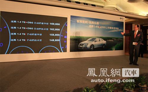 2009年成都车展开幕 多款新车集中上市
