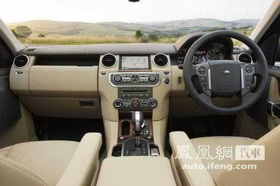 凤凰网试驾路虎2010款新车:尊贵与霸气\(组图\)