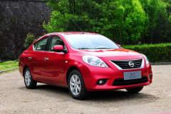 最新1.4L-1.5L享惠民补贴车型 家用首选