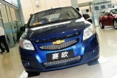 最新1.4L排量下惠民补贴车型 经济之选