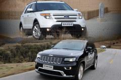 Jeep大切诺基VS福特探险者 全能对七座