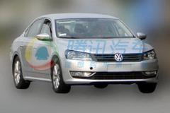 最新帕萨特蓝驱版谍照 广州车展将发布