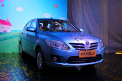 长安悦翔V3推三款车型 售4.39-4.89万元