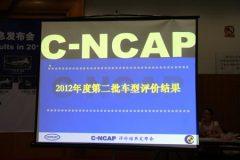 2012年第2批C-NCAP 自主品牌首获超五星