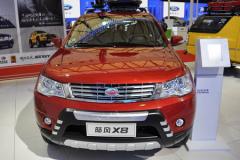 陆风2.0T柴油版上市 售12.28-14.98万