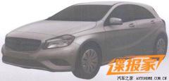 全新奔驰A级申报图曝光 或广州车展发布