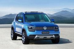 大众全新SUV前瞻 4年内将推9款SUV车型