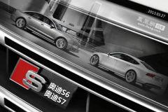 奥迪S6/S7今日将上市 双涡轮增压V8车型