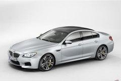 宝马M6 Gran Coupe 7月11日将正式上市