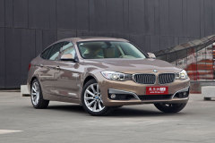 BMW 3系GT今晚上市 或45.38-67.98万元