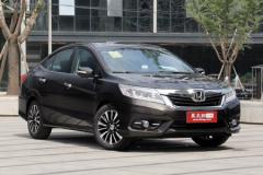 广汽本田凌派定于今晚上市 共推4款车型