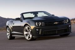 新款科迈罗两款车售价公布 约23.62万起