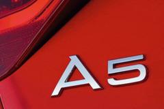 全新奥迪A5于2015年上市 使用全新平台