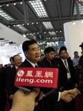 中共中央政治局委员、广东省委书记汪洋参观EVS25大会