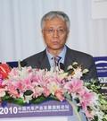 戴姆勒东北亚投资有限公司执行副总裁 李洁 博士