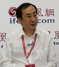 中国汽车工程学会副秘书长 张进华