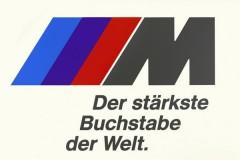 BMW M 40年传奇历史 由赛车走向民用化
