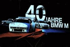 《凤凰解密》BMW M 40年的40件事(上)