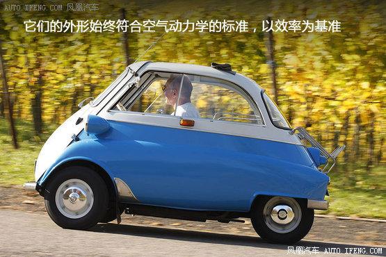 小车的精彩 汽车的微观世界图片