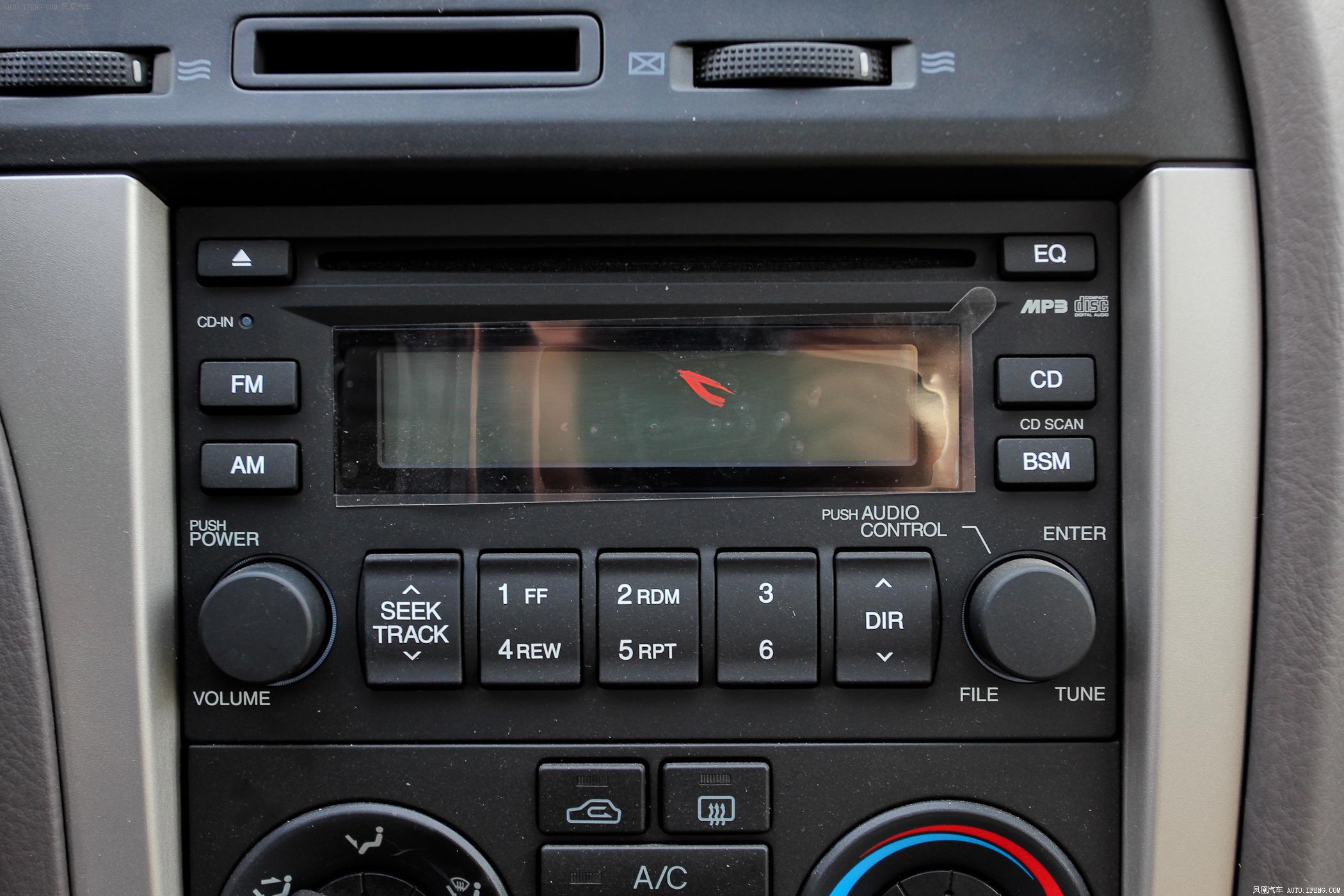 伊兰特16针cd接线图