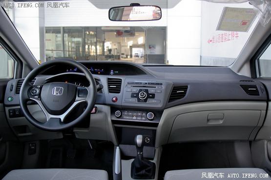 2012本田思域全系优惠1.5万元 现车供应高清图片
