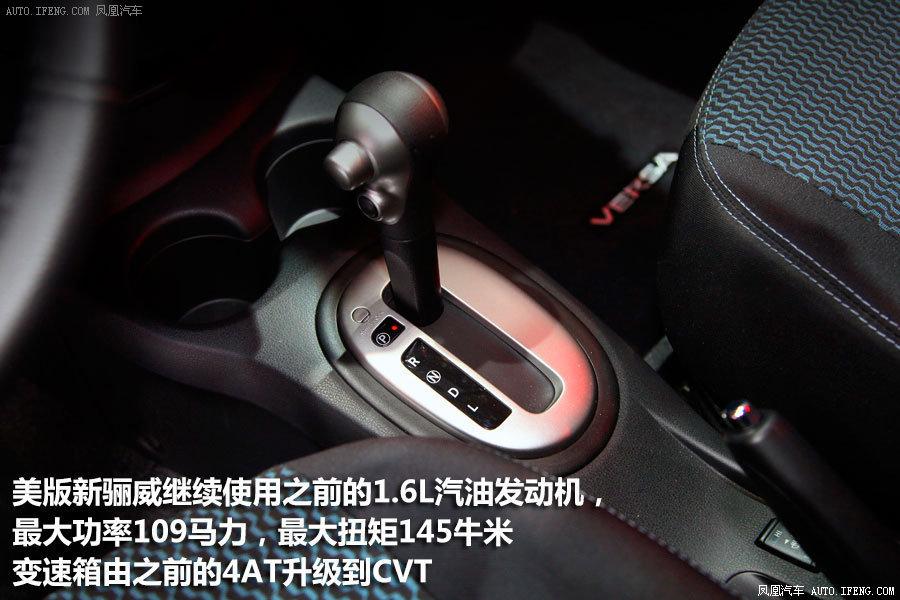 骊威_东风日产_新车图鉴_2009上海车展_汽车_凤凰网