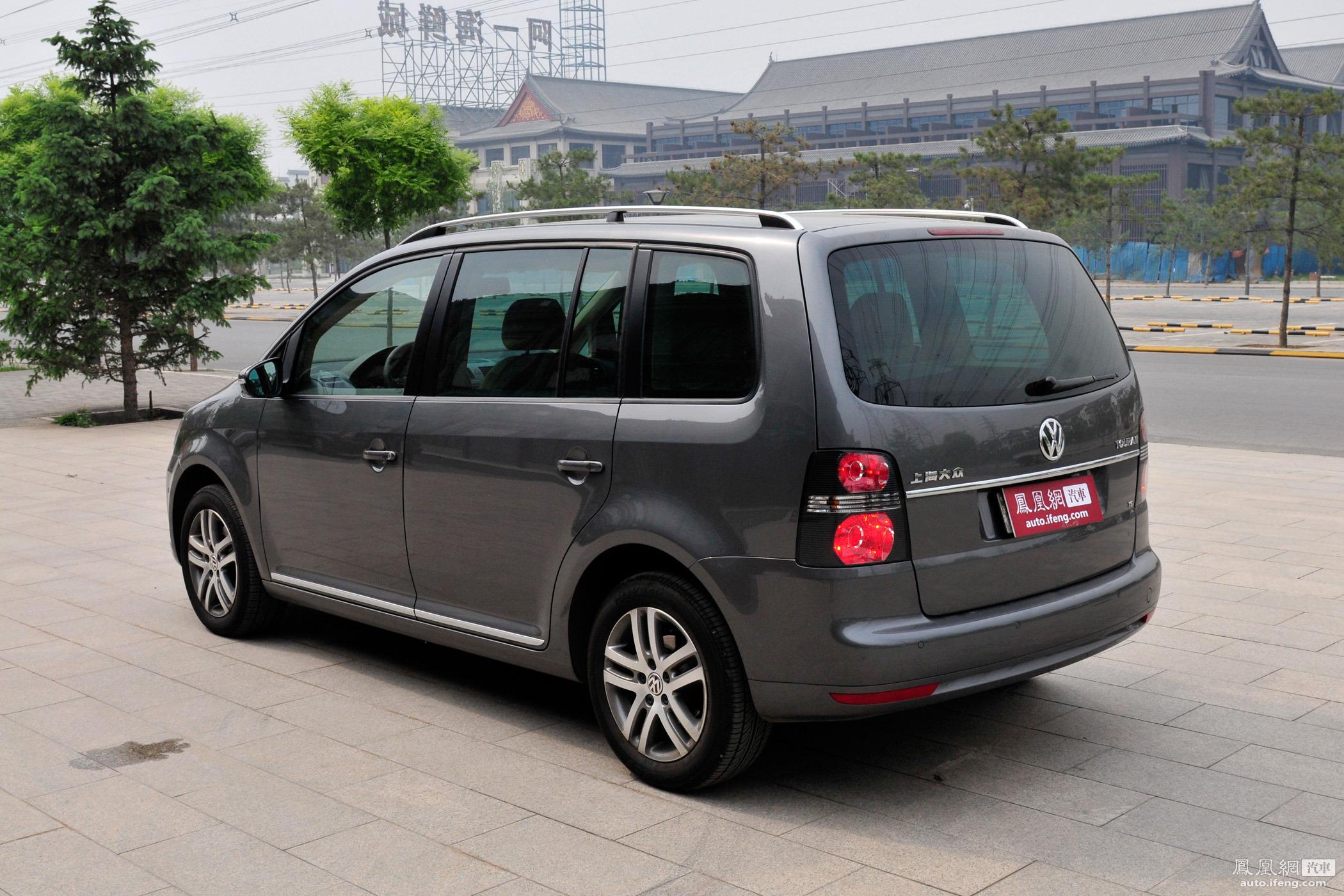 途安 上海大众 新车图鉴 2009上海车展 汽车高清图片