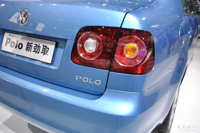 polo劲情_大众_新车图鉴