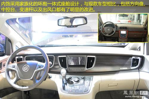 广州车展新车点评 全新别克GL8市场前景解析(2)