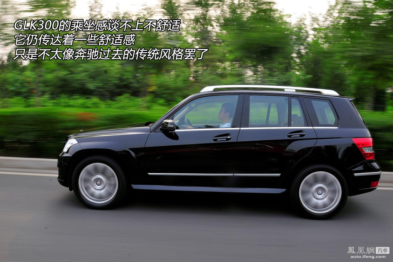 凯迪拉克srx对比奔驰glk300高清图片
