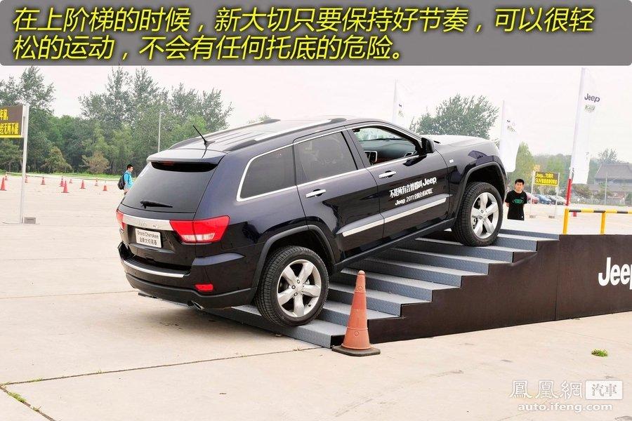 jeep 大切诺基 高清图片