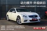 2013款 英菲尼迪G37 Sedan 豪华运动款