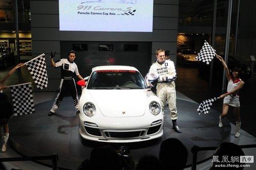广州车展最贵车型排行榜发布 天价车售2260万元