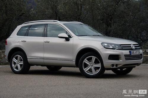 大众新途锐推两种动力共5款车型 或82万元起售