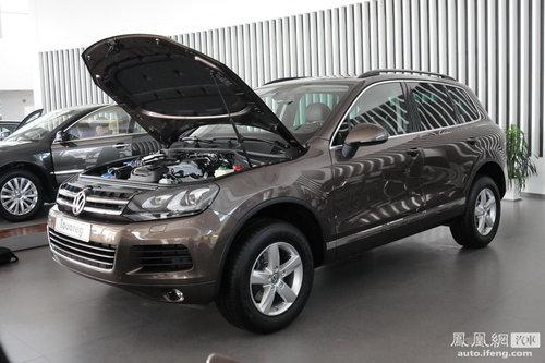 大众新途锐11月23日正式上市 四款车型售价曝光