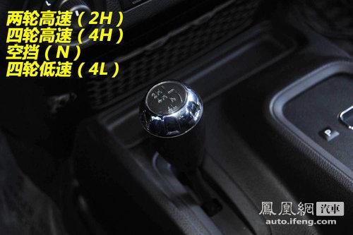 凤凰网试驾2012款jeep牧马人