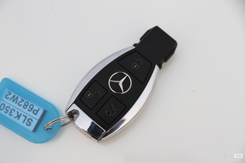 奔驰钥匙链收藏热   进口奔驰+++奔驰slk级   【奔驰钥匙外壳高清图片