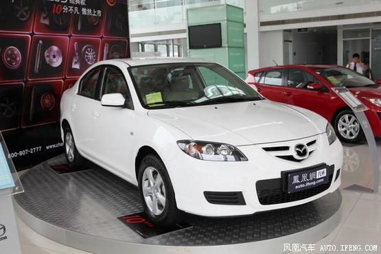 2012款马自达3优惠0.3万元 有现车出售
