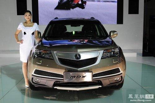 讴歌Acura MDX尊享运动版上市 售价90-94万元