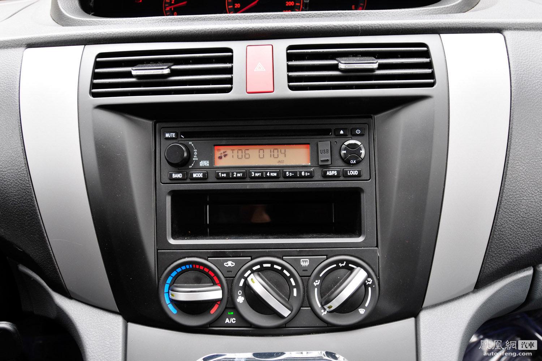 景逸x3收音机电路图