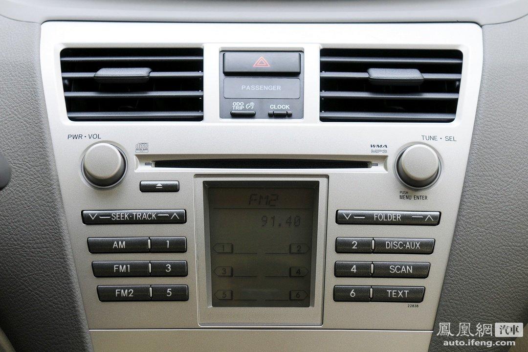 威驰原装cd接线图