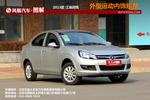 2013款 江淮同悦 1.3L 手动舒适型