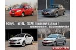 2012款 长安悦翔 三厢 1.5L手动尊贵型