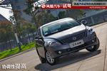 2013款 东风风神S30 1.6L 手动尊雅型